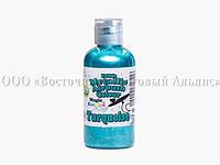 Краситель для аэрографа металлик Magic Colours - Бирюзовый - 55 мл