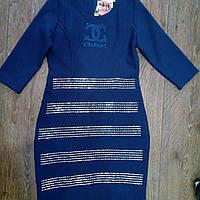 Платья для девочек Kas