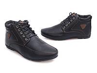 Мужские ботинки Fryderyk