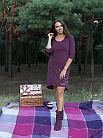 Стильная сорочка, домашнее платье 507 ТМ Роксана