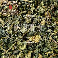 Чай Те Гуань инь Цинсян оолонг (улун) 100 грамм!