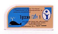 Туссин-ПиК1 (лечение кашля, острого трахеита, острого и хронического бронхита)
