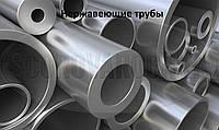 Нержавеющая труба AISI 304, Диаметр 8 - 18 (мм) х Толщина стенки 1-2 (мм) х Длина 3 и 6 (метров) SKO