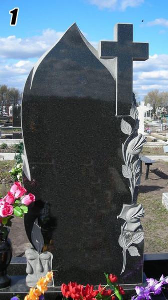 памятники златоуст электронный дневник