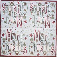 """Салфетка для декупажа """"Merry Christmas"""", размер 33*33 см, трехслойная"""