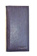 Bottega Veneta A-1409 портмоне мужское кожгалантерея