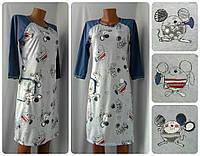 Стильная сорочка, домашнее платье 548 ТМ Роксана