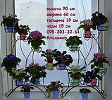 """Підставка для квітів на 7 чаш """"Азалія-2"""", фото 3"""