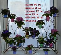 """Подставка для цветов  """"Асимметрия""""  на 7 чаш"""