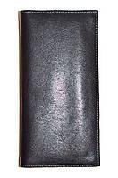 Bally 0317-A портмоне мужское кожа