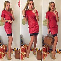 Платье короткое кожаное с кружевом по низу НН! 1081