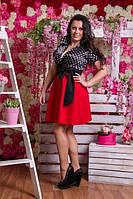 Платье короткое с поясом и декольте .03021 Батал! (НАТ)