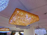 Люстра лед Алюминий 400*400мм  золото, фото 1