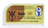 Холекс-ПиК (лечение заболеваний печени и желчевыводящих путей)