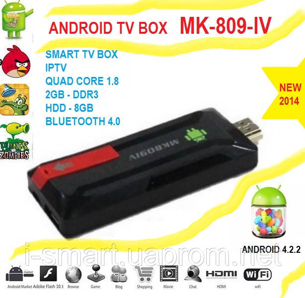 MK 809 IV поколение! Android TV 4.2 QUAD Core 1.8 HDMI WIFI GOOGLE TV BOX 2G DDR3 8GB + bluetooth+настройки