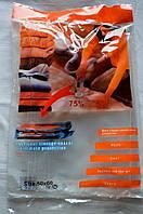 Вакуумный пакет для хранения и перевозки вещей 50х60
