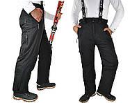 Мужские зимние лижние штаны
