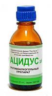 Ацидус-ПиК (лечение и профилактика алкоголизма)