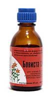 Бовиста-ПиК (лечение обильных менструаций и в дополнительной терапии маточных кровотечений)