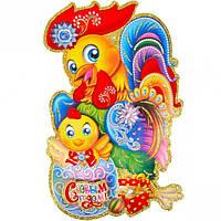 Плакат новогодний «Петух»