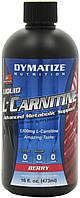 Жиросжигатель Dymatize L-carnitine 473 мл