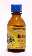 Прополис-ПиК (применяется при иммунодефицитных состояниях со склонностью к простудам)