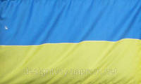Флаги Украины, флаги на заказ