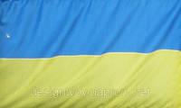 Флаги Украины, флаги на заказ, фото 1