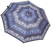 Женский зонт автомат 35092А/3  butterfly/ blue