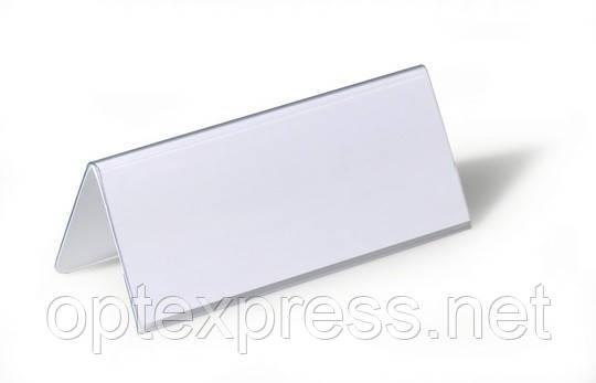 Настольная информационная табличка 61/122х150мм DURABLE 8050