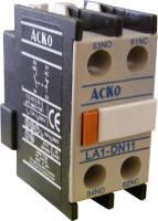 Дополнительные устройства для контакторов. Дополнительные контакты ДК-11