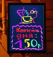 Led доска 30х40, купит лед доску и маркеры в украине, световая панель, доски, led панель Led доска,