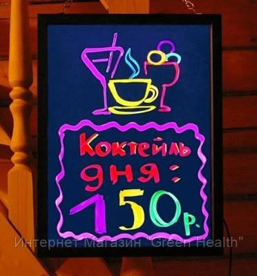 """Led доска 30х40, купит лед доску и маркеры в украине, световая панель, доски, led панель Led доска, - Интернет Магазин """"Зефиръ""""  в Киеве"""
