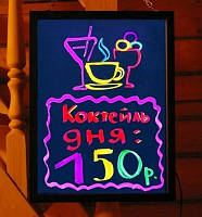 Led доска 60х80, лед доску для рисования в украине, лед доска для рисования, Led лед панели панель доска доски