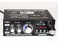 Усилитель звука UKC AK-699D + FM, USB, СУПЕРЦЕНА!