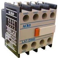 Дополнительные устройства для контакторов. Дополнительные контакты  ДК-40