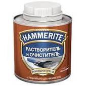 Растворители Hammmerite (Хамерайт)