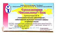 Витапелоид-ПиК (лечение гинекологических заболеваний, прямой кишки)