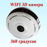 Мини IP видеокамера WiFi 3D Panoramic 360 PoliceCam