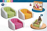 Надувное кресло Intex Cafe Club Chair 97x76x69 ИНТЕКС 68571G (Зеленое), фото 5