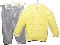 """Велюровый костюм """"Мерцание"""" желтый с серым, 74-80,80-86"""