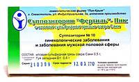 Фертиль-ПиК (лечение гинекологических заболеваний)