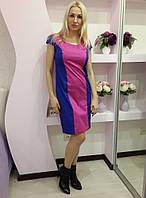 Офисное платье синего цвета со вставкой розового цвета 22075