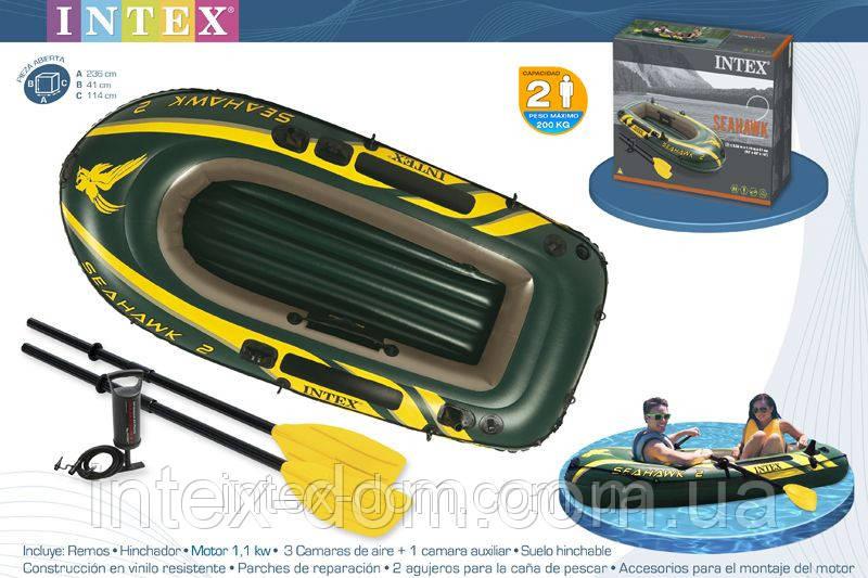 Двухместная надувная лодка Intex 68347 Seahawk-2 Set + пластиковые весла и насос. киев