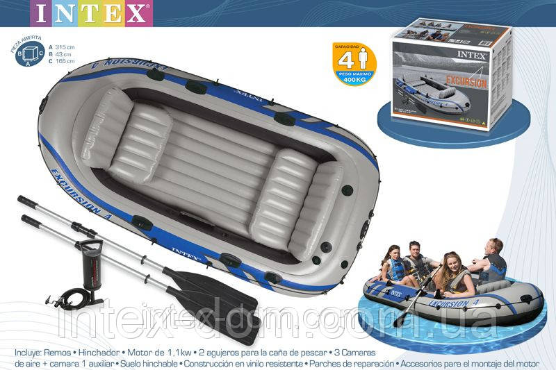 Надувная лодка Intex 68324 Excursion-4 SET 315х170х43см. киев