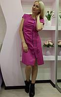 Платье розового цвета с драпировкой бантиком 22065