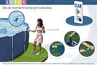 58958\28002 Комплект для чистки бассейна 239см Intex 58958, фото 1