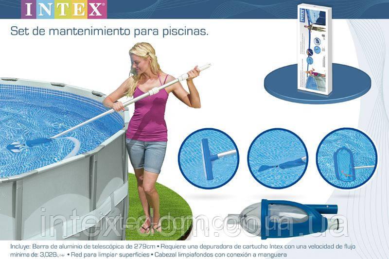 Набор для очистки бассейна Intex Deluxe, арт. 58959\28003, фото 1