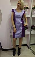 Офисное платье фиолетового цвета со вставкой сиреневого цвета 22076