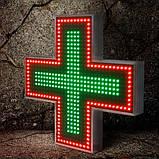 """Хрест для аптеки 750х750 світлодіодний. Серія """"Standart Plus""""., фото 3"""